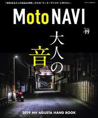 Moto NAVI No.99 2019 April