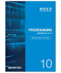 LabVIEWテキスト10_UMLからのLabVIEWプログラムの作り方
