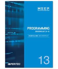 LabVIEWテキスト13_UML設計をもとに通信・ロガーのプログラミング
