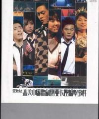 亞卡比槍撃事件 [VCD]