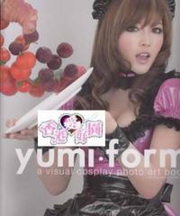Yumi Form - 尹蓁晞(ユミ・ワン)