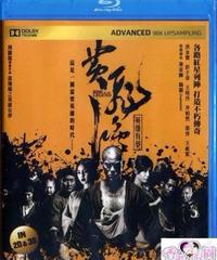 ライズ・オブ・ザ・レジェンド 炎虎乱舞 (原題: 黃飛鴻之英雄有夢) [Blu-ray]