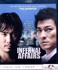 インファナル・アフェア (原題: 無間道) [Blu-ray]