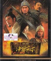 映画「レッドクリフ Part II 未来への最終決戦(原題:赤壁II 決戰天下)」オリジナルサウンドトラック  [CD]