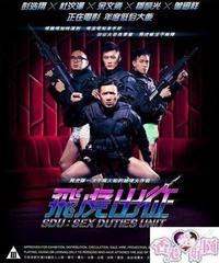 飛虎出征[Blu-ray]