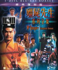 霊幻道士1~5ボックスセット(原題: 殭屍先生系列全集)[5 Blu-ray]