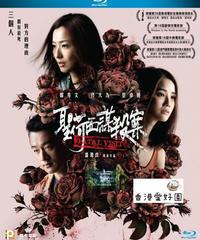 聖荷西謀殺案 [Blu-ray]