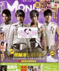 新Monday Vol. 410