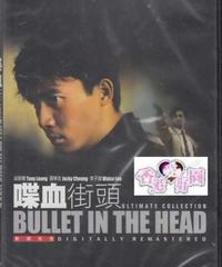 ワイルド・ブリット (原題: 喋血街頭)  [DVD]