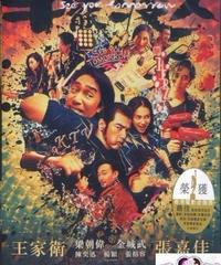 擺渡人[DVD]
