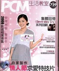 PCM Vol. 759