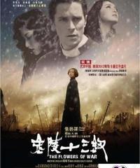 ザフラワーズオブウォー (原題:金陵十三釵) [Blu-ray]