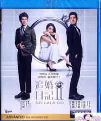 追婚日記2[Blu-ray]