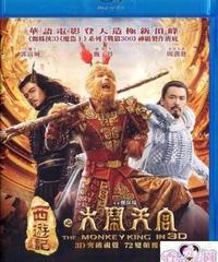 西遊記之大鬧天宮[3D Blu-ray]