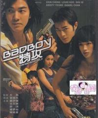 特攻! BAD BOYS (原題: Badboy 特攻 ) [DVD]