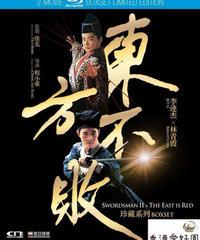 スウォーズマン 女神シリーズ (原題: 東方不敗雙電影珍藏系列) [Blu-ray]