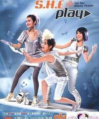 Play 豪華版... S.H.E(エスエイチイー)  [CD+DVD]