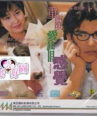 金城武のピックアップアーティス (原題: 重慶愛情感覺) [VCD]