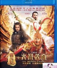 西遊記之大鬧天宮[2D Blu-ray]