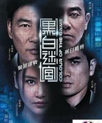 槑計劃[DVD]