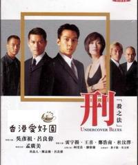 刑-殺之法[DVD]