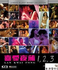 喜愛夜蒲1-3 Boxset[Blu-ray]