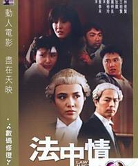 法中情 [DVD]