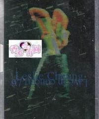 張國榮(レスリー・チャン)跨越 97演唱會 コンサート.カラオケ[DVD]
