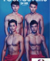 香港男生 - 40人の写真集