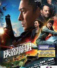 俠盜聯盟[DVD]