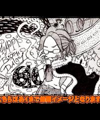ライブコマース【クリエイター・バニ子】線画原画「A4サイズ」244