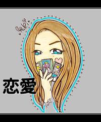 ライブコマース【水神ユウキ】西洋占星術「「恋愛」」YU22