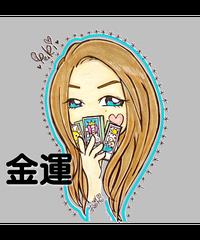 ライブコマース【水神ユウキ】西洋占星術「「金運」」YU22