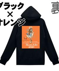 【マツザワサトシ】デザイン。メイキャスパーカー!【ブラック】スタンダードWフードプルパーカー|00188-NNH|Printstar
