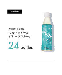 MURB Lush ソルトライチ&グレープフルーツ 24本セット