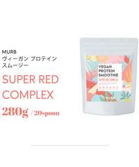 ヴィーガンプロテインスムージー  SUPER RED COMPLEX280g