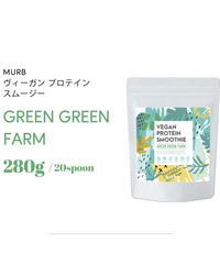 ヴィーガンプロテインスムージー GREEN GREEN FARM280g