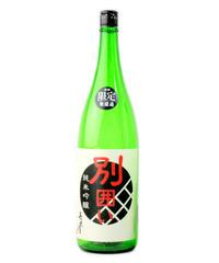 【夏】無濾過・別囲い 純米吟醸 1800ml