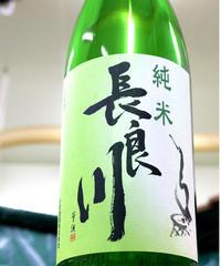 純米酒 長良川 1800ml
