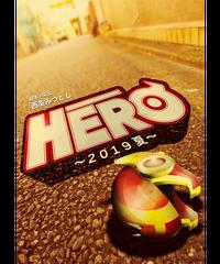 舞台「HERO~2019夏~」DVD + パンフレットセット
