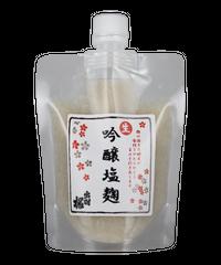 出羽桜 吟醸塩麹