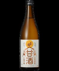 出羽桜 麹甘酒 Special edition