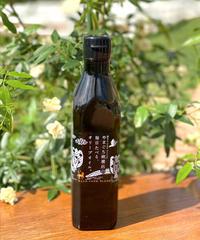 オリーブオイル(NASU FARM BLEND)