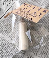 お試し ホワイトクレイ 10g 合計2000円以上の商品をご購入の方にプレゼント中!