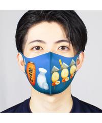 【オリジナル】MS-0236【おでん】マスク
