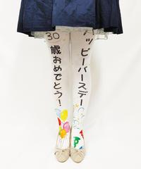 【オリジナル】8T-0069【誕生日】タイツ