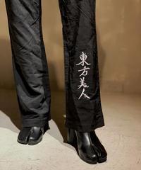 【USED】Kanji Embroidery Pants / 201104-021