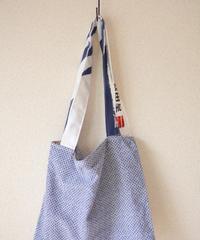 Summer casual shoulder bag (no.024)
