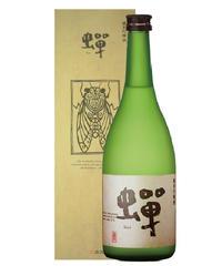 純米吟醸酒 蝉 720ml