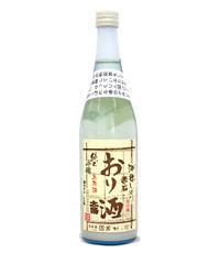 赤石おり酒 純米吟醸 無濾過生原酒 2018BY 720ml